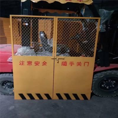 电力设施隔离栅 变电站围网 施工安全防护门