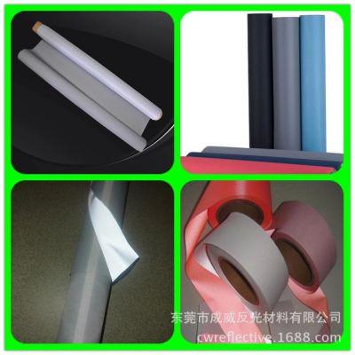 东莞成威反光材料厂家供 优质高亮耐水洗 耐磨反光化纤布 用做安全服装饰条