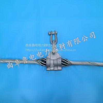 opgw光缆悬垂线夹供应商 曲阜鲁电