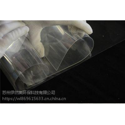 苏州玻璃贴膜,苏州防爆膜,建筑安全膜 伊然美玻璃贴膜公司