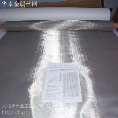 生产耐腐蚀S31803双相钢丝网 180目宽幅2507方孔筛网