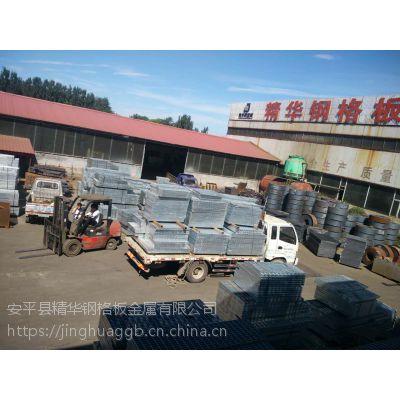 电厂专用钢格板 电厂格栅板 电厂平台组合格栅板