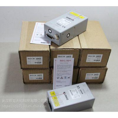 瑞士DIMETIX DLS-AH15激光测距传感器