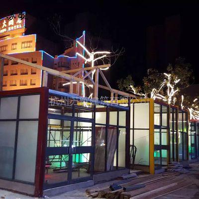 杭州集装箱房屋 营销中心 商场 模块化建筑 活动房 移动房屋 专业定制设计