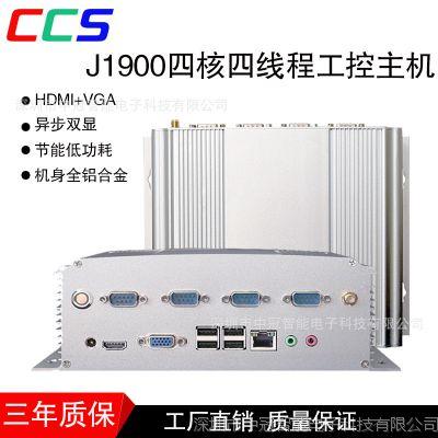 厂家直供工控电脑主机 J1900低功耗无风扇迷你工控小主机 4COM