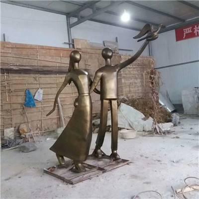 玻璃钢情侣人物放飞信鸽抽象雕塑园林景观树脂仿铜铸铜人像摆件