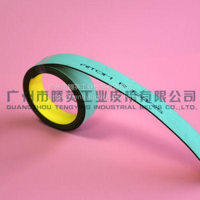 广东15年老品牌平面传动带普通机械传动老品牌值得您的信赖