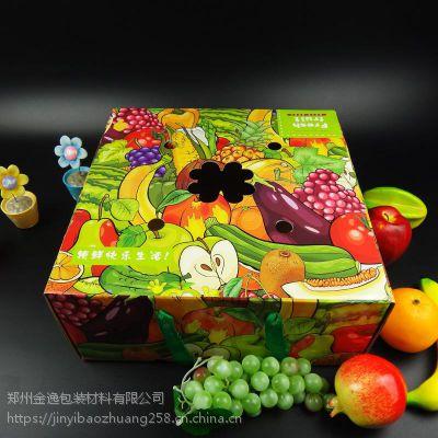 平顶山纸箱包装印刷厂家 专业水果礼品纸箱 手提袋 画册与不干胶彩色印刷