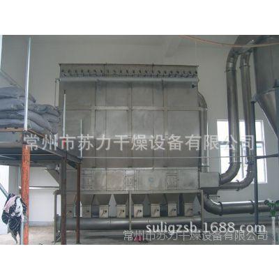 供应创新工艺 无水葡萄糖烘干机 无水葡萄糖干燥机 沸腾干燥机
