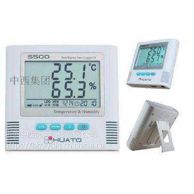 中西(LQS现货)干湿度温度计内置探头 型号:HT39/S500-TH库号:M196225