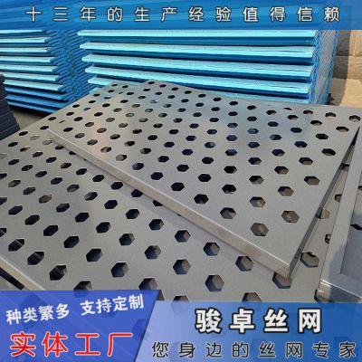 钢板冲孔板菱型外墙钢板网规格冲孔板