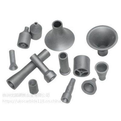 优固工厂批发泥浆泵专用钨钢喷嘴 YG8硬质合金喷嘴