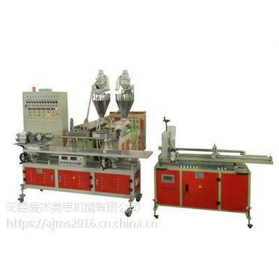 三门峡PP熔喷滤芯设备、爱杰美思机械、PP熔喷滤芯设备制造商