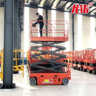 全自行式电瓶升降机 6米8米10米液压驱动升降作业车生产厂家