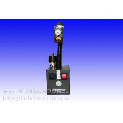 SL-080AF感应式离子风蛇、感应静电消除设备@除静电离子风蛇