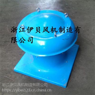 玻璃钢屋顶风机9#,L=32000m3/h,n=720r/min,H=126Pa,380V