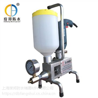 高压灌注堵漏机 高压灌注机批发价格高压灌注机生产厂家 度邦供