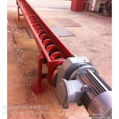 河北品润生产U型螺旋输送机