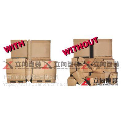 规格齐全 价格优惠集装箱填充气袋 立向直销
