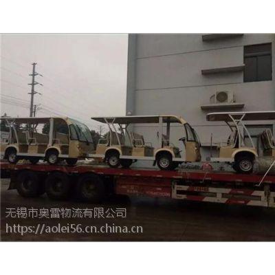 江阴,宜兴,张家港,常熟到夏津货运专线物流公司