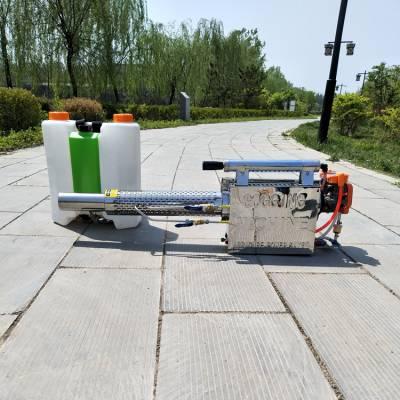 新款农药喷洒机 180W手提式汽油机动打药机 烟雾水雾两用机志成机械
