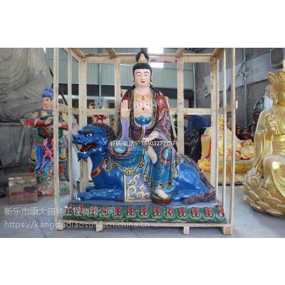 内蒙古康大雕塑呼和浩特康大雕塑文殊菩萨玻璃钢雕像报价