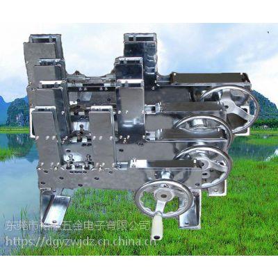 广东省东莞市矽钢片厂家供应优质变压器插片机EI矽钢片插片机