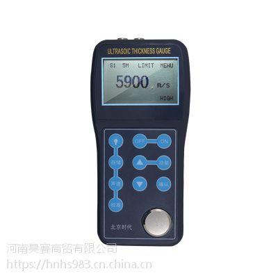 高精度超声波测厚仪北京时代TT320A