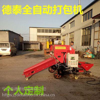 德泰青贮打捆机厂家直销有国家补贴款的青贮打包机