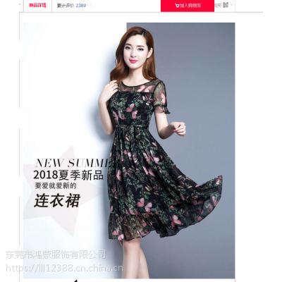 韩版连衣裙低价批发厂家直销的连衣裙大量现货库存新款东莞服装批发市场工厂原单连衣裙