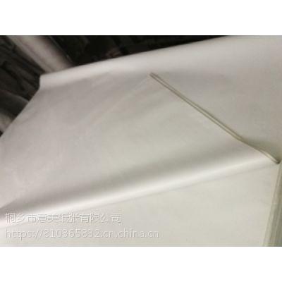 意美高品质30g塞包纸 塞鞋纸 填充纸 五金、玻璃、镜片包装纸