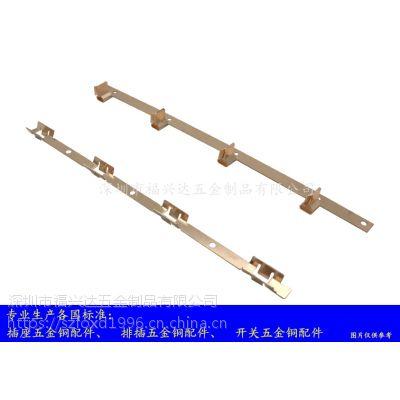 插座金属片、插座金属件、插座金属配件、插座金属铜件、