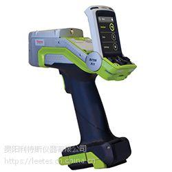 进口便携式光谱仪,手持式合金光谱检测仪,铝合金光谱分析仪