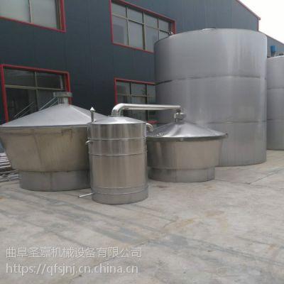 河北大米酒酿酒设备 家用小型蒸酒设备 不锈钢酒罐价格