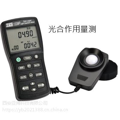 在西安买TES-1330A型号的数字照度仪的多少钱(便携式照度计)?