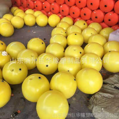 60公分直径 水产养殖塑料浮球 网箱浮球 警示浮球