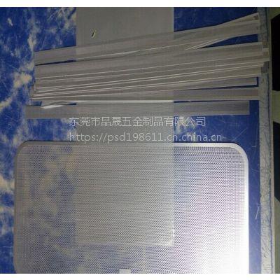 蚀刻铝板加工, 铝板腐蚀加工厂