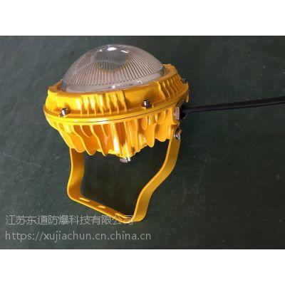 山东炼油厂LED防爆60W平台灯 化工厂平台灯