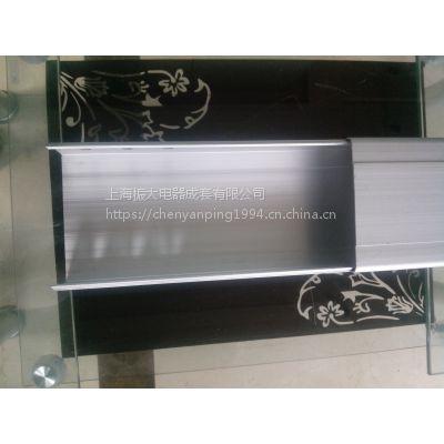 铝合金耐腐桥架线槽室外盐酸地区防锈