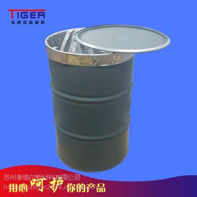 热熔胶铝箔圆底袋厂家泰格尔