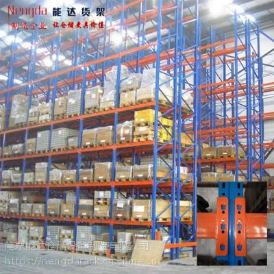 能达重型横梁式托盘货架,菱形孔冷轧钢高层托盘货架