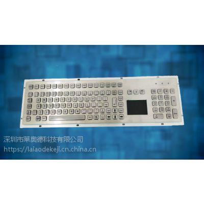 供应工业PC数控平台金属键盘按钮密码键盘