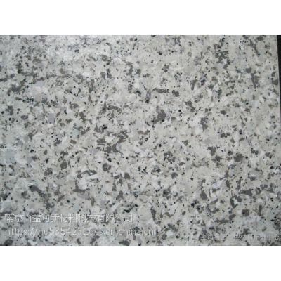 江苏南京百益可多彩保护胶YK-S482高纯度硅酸镁锂防后增稠不渗色耐水白工业级99% CAS号
