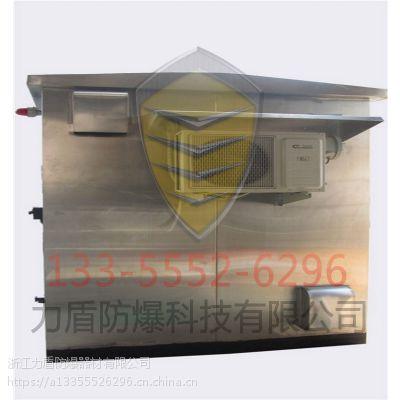 厂家供应热电厂使用力盾XZFW防爆分析小屋品质保证