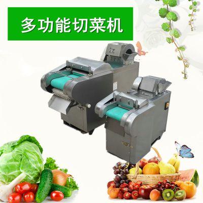 佳鑫配件齐全的不锈钢多功能切菜机 高效茄子切片机 腐竹切段机报价