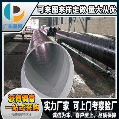 福建江西湖南大口径螺旋钢管 碳钢Q235国标螺旋管 可做防腐