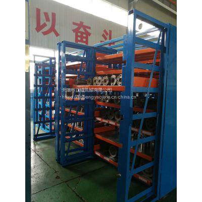 广州抽屉货架批发 重型模具货架图纸 重载货物存放架