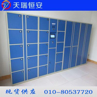 天瑞恒安 北京朝阳指纹电子存包柜,电子存包柜厂家价格