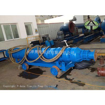 6寸_8寸口径大流量卧式潜水泵_QKS型变频卧式安装潜水电泵