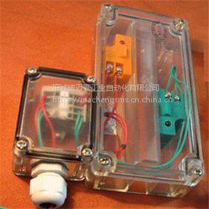 阀位信号反馈装置 FJK-G6Z2NH165-LED-AHGA